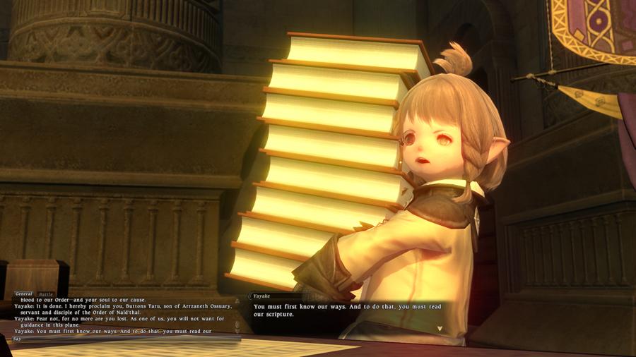 ffxivgame2011-02-0520-j912.jpg