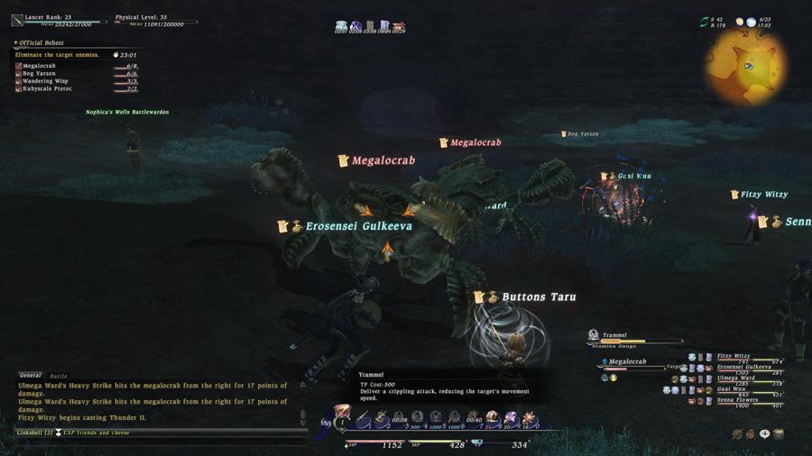 ffxivgame2011-02-1122-wuzi.jpg