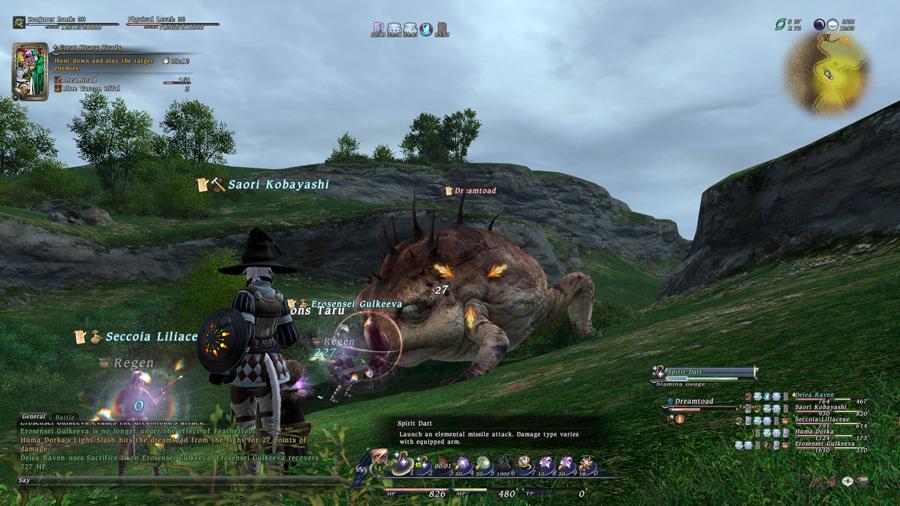 ffxivgame2011-03-0222-utm1.jpg