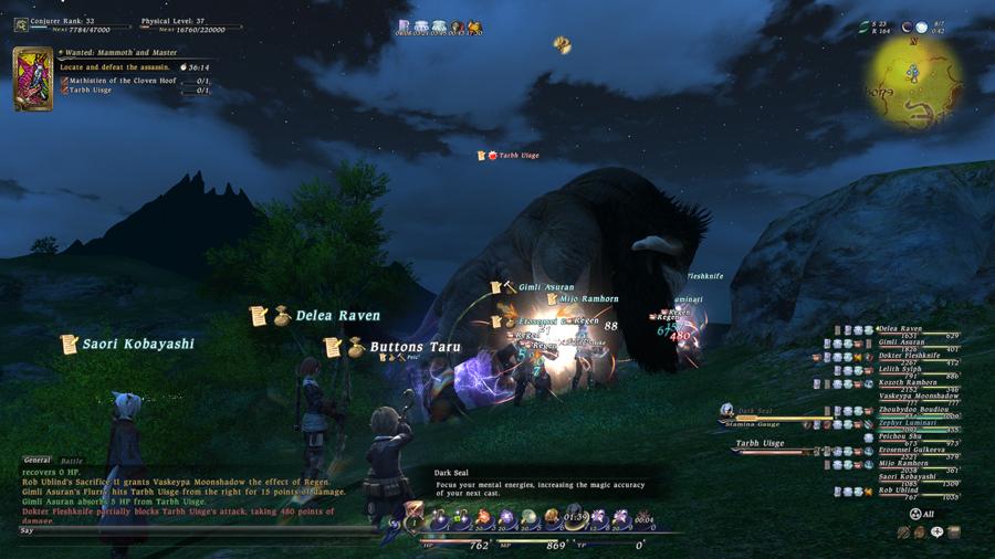 ffxivgame2011-03-0421-lrio.jpg