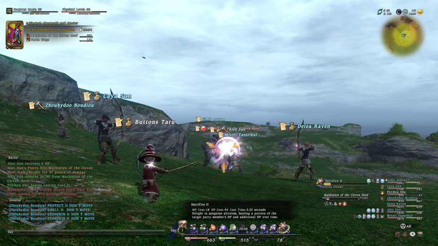 ffxivgame2011-03-1217-5n8v.jpg