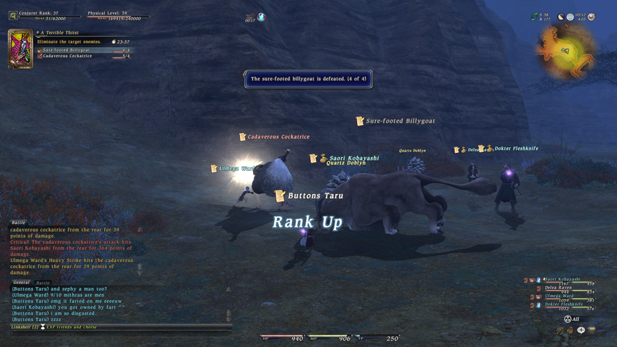 ffxivgame2011-03-2622-0u30.jpg
