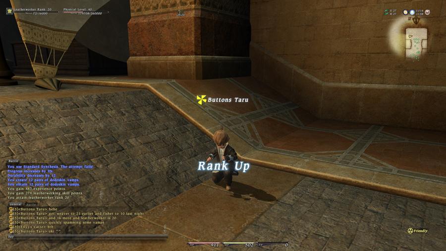ffxivgame2011-03-2815-3utg.jpg