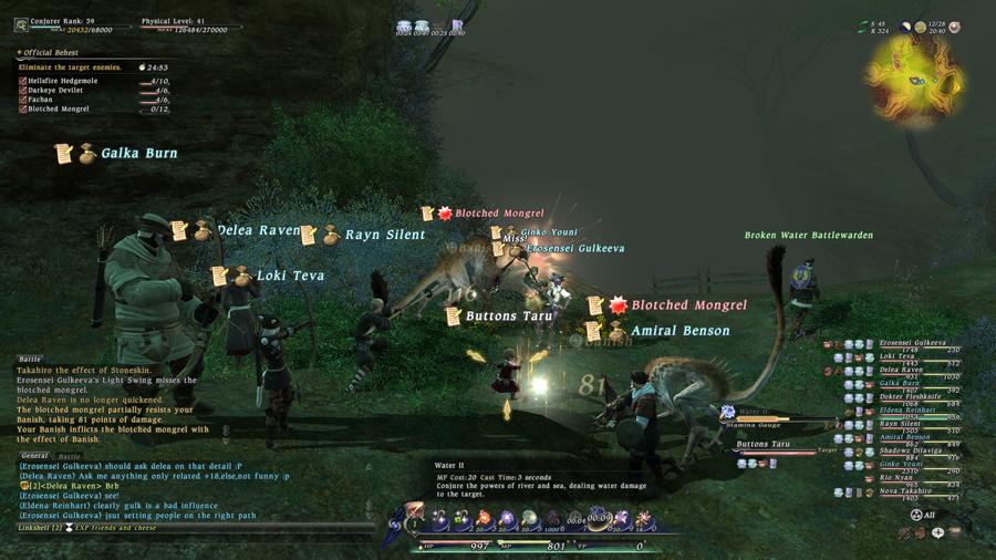 ffxivgame2011-03-3021-lutq.jpg
