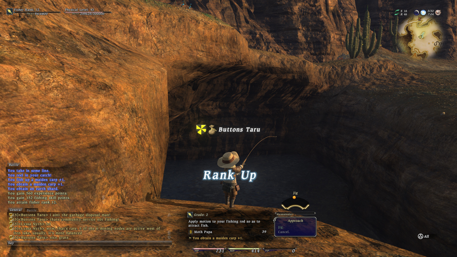 ffxivgame2011-04-0417-wnjn.jpg