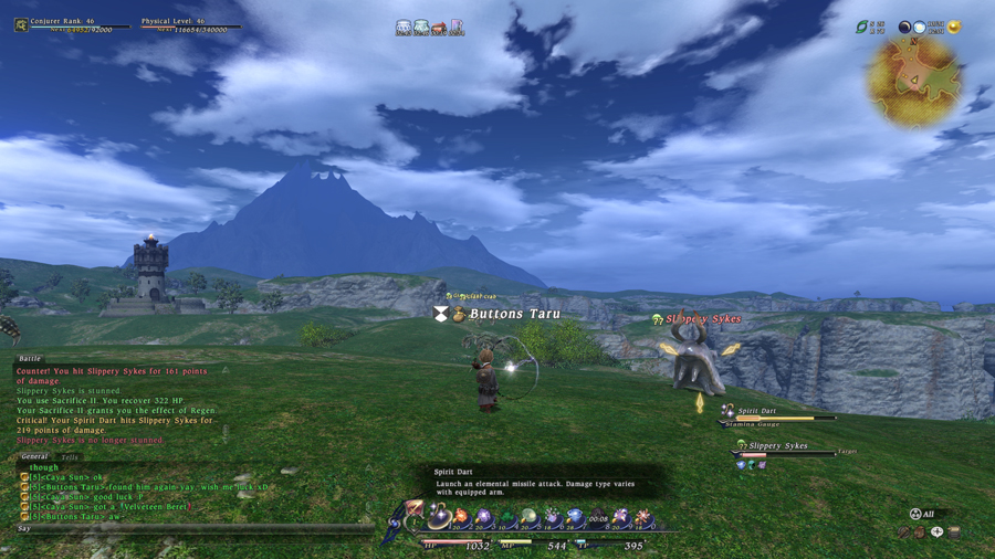ffxivgame2011-04-1513-9o54.jpg