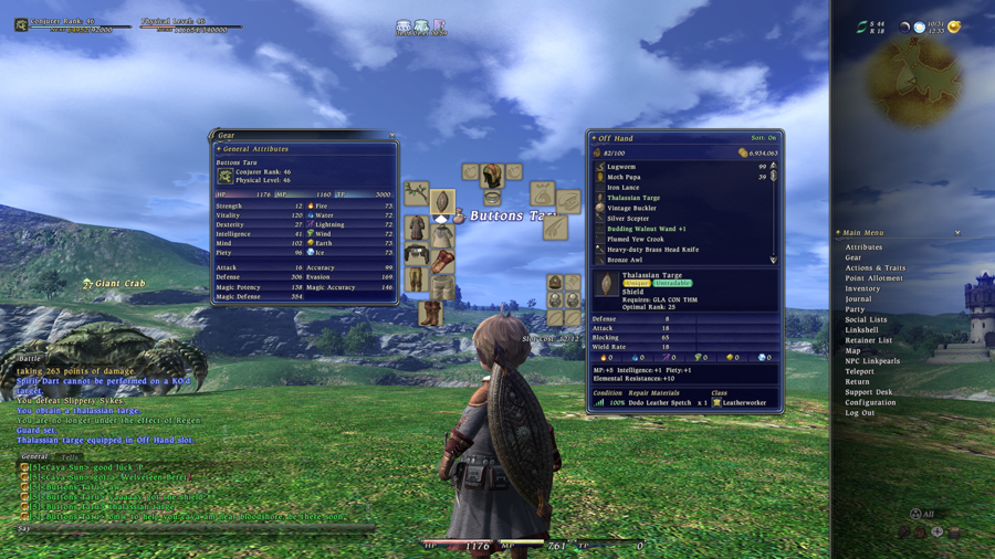 ffxivgame2011-04-1513-9qmd.jpg