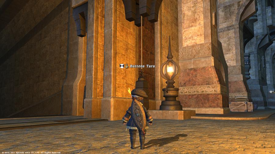 ffxivgame2011-04-1516-urht.jpg