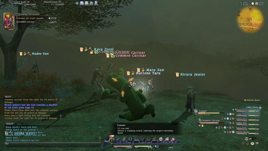 ffxivgame2011-07-0118-1mtd.jpg