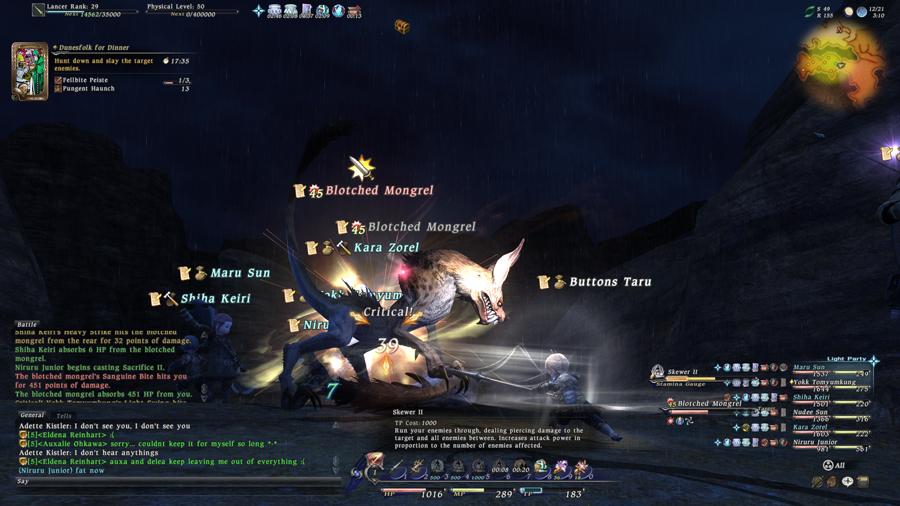 ffxivgame2011-07-0120-bj8k.jpg