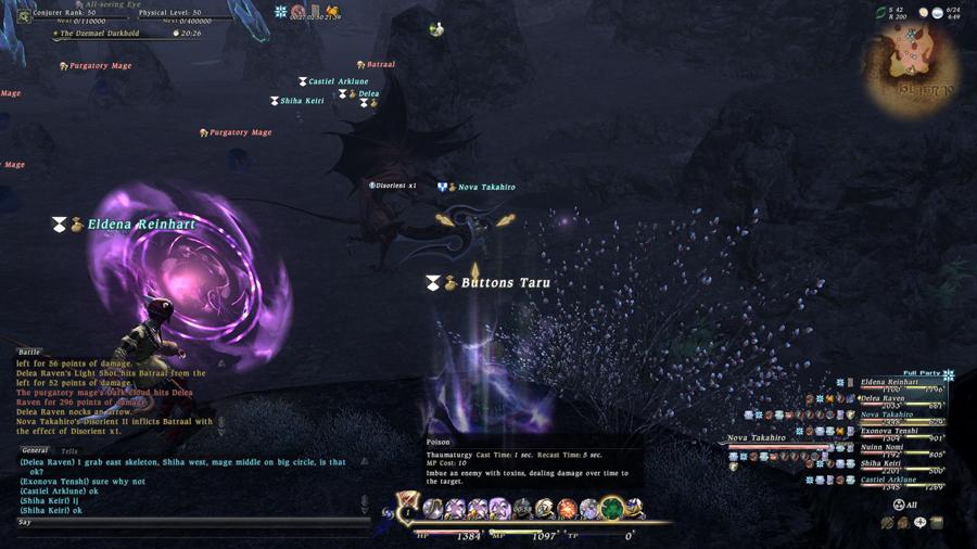 ffxivgame2011-07-2923-1ja0.jpg