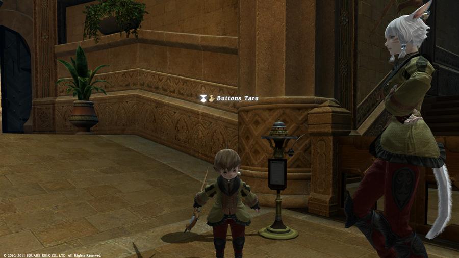 ffxivgame2011-09-0622-gza0.jpg