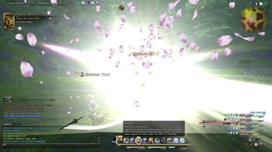 ffxivgame2011-09-1816-3b9i.jpg