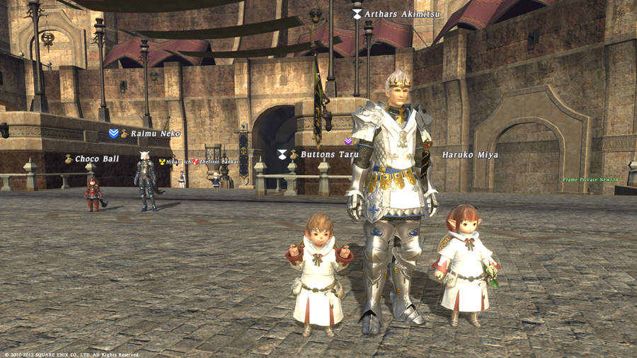 ffxivgame2012-03-1017ticwy.jpg