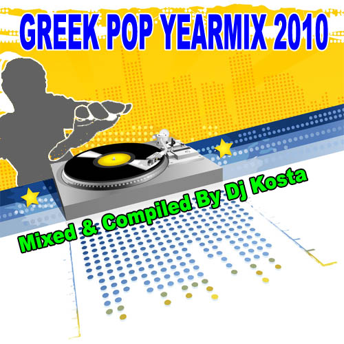 Greek Pop Yearmix 2010