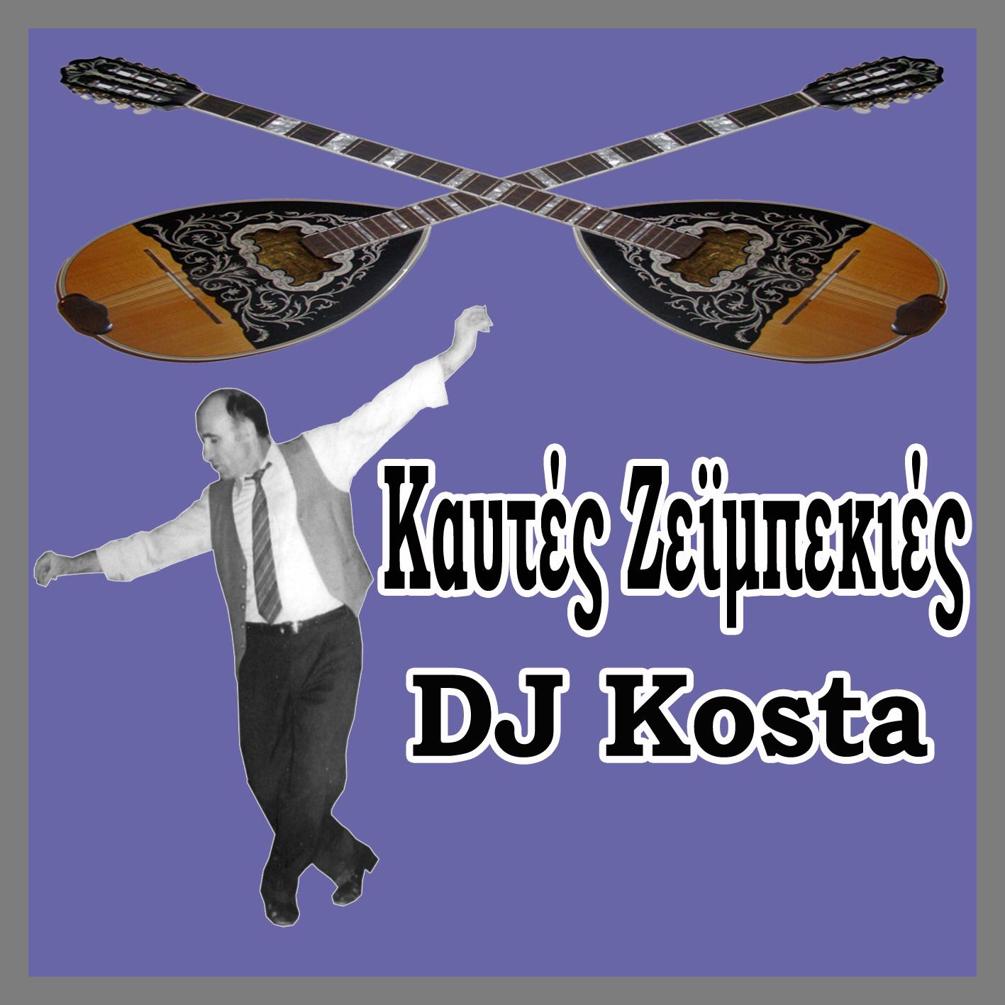 Kautes Zeimbekies  ( Mix )