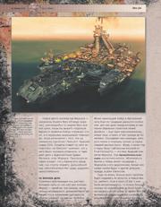 http://www.abload.de/img/gears-of-war-3-04-05-1kd55.jpg