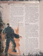 http://www.abload.de/img/gears-of-war-3-04-05-1ydvz.jpg