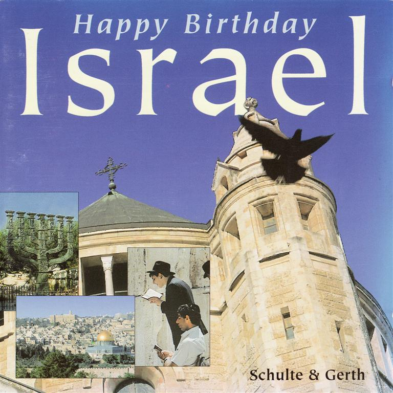 Jochen Rieger - Happy Birthday Israel 1998