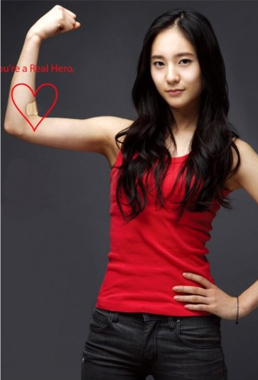 Krystal K - Let's Get It Right