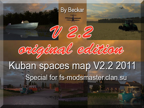 Kuban Spaces Map v2.2.1