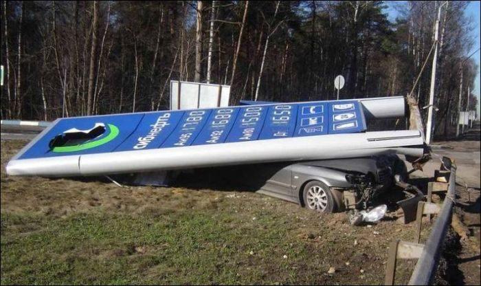 Wypadki drogowe #5 43
