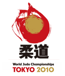 All Pictures of Judokas