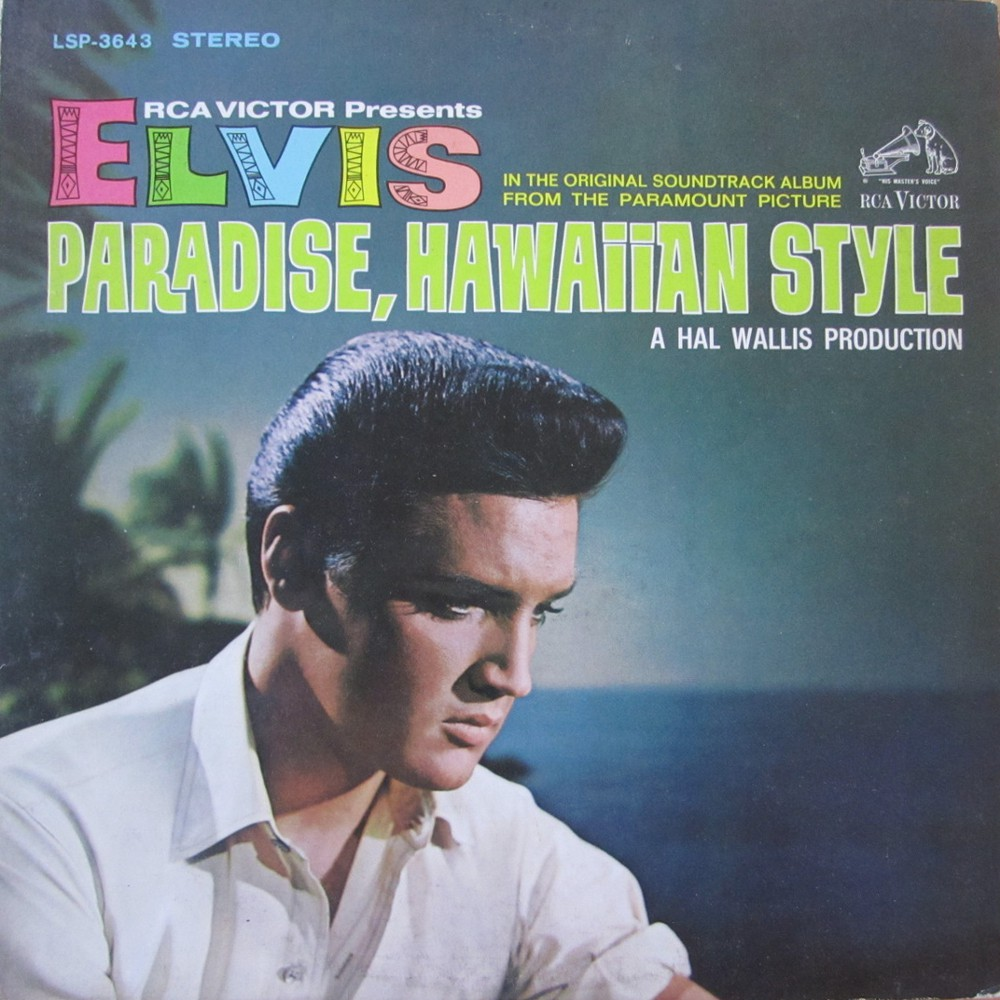 PARADISE, HAWAIIAN STYLE Lsp3643ahfk8b