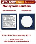 Moneycard Bausteine für 2 Euro Gedenkmünze 2011
