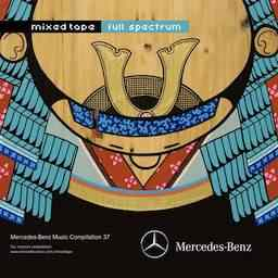 Mercedes Mixed Tape