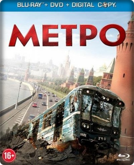 metro2013brrip720p13jax.jpg