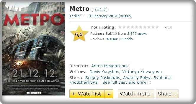 metro2013imdb00j52.jpg
