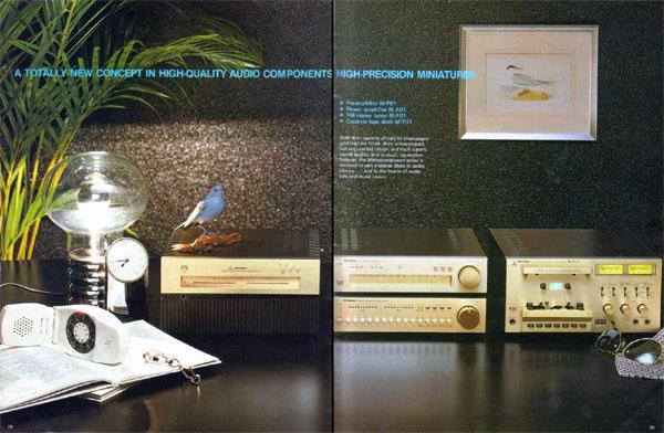 welcher mini anlage turn ist zu empfehlen 70 80er hifi. Black Bedroom Furniture Sets. Home Design Ideas
