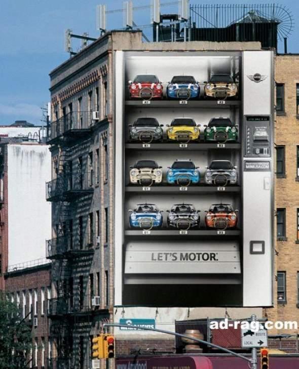 Reklamy mogą być fajne ! 36