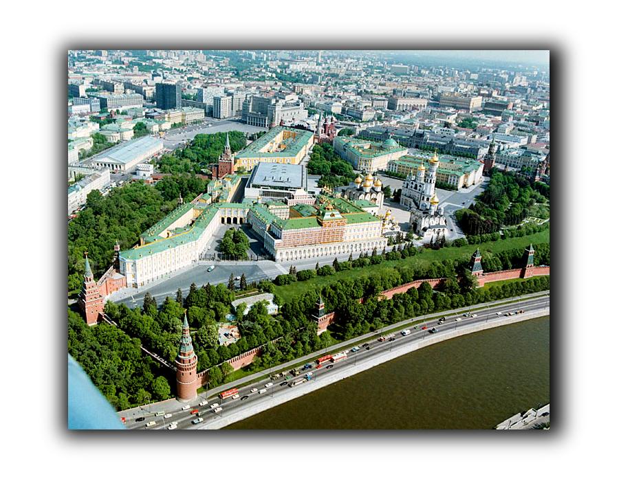 PANORAME RAZNIH PREDELA NA SVETU  Moskva8vk3t