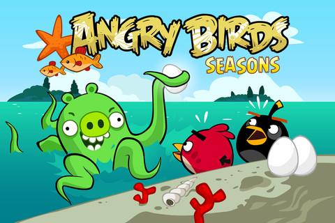 Seasons kostenlos spielen | Online-Slot.de