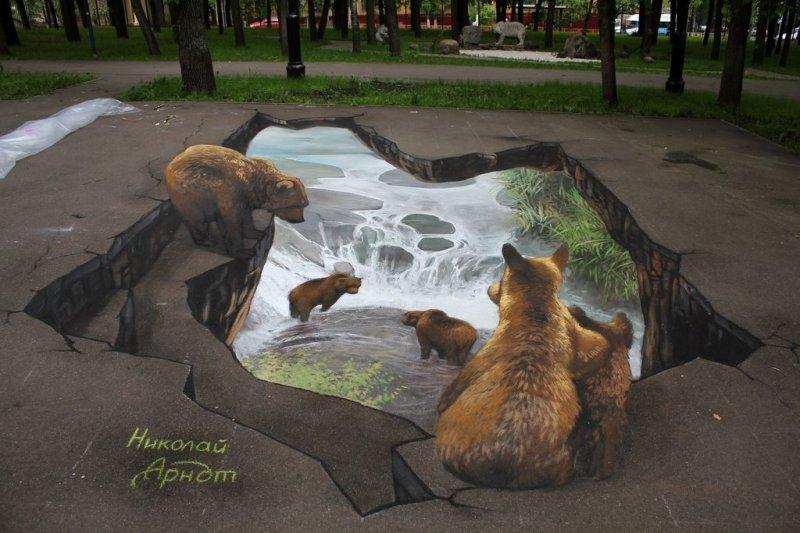 3D street art #4 12