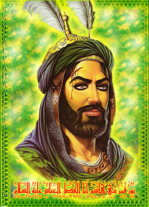 noor-1-abd62.jpg