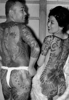 Odważne tatuaże 46