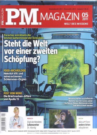 dpv - Zeitschriftenjahresabos: erhöhte Prämien - P.M. nur 5,80€ / Focus Schule nur 4,70€ - nur noch heute!