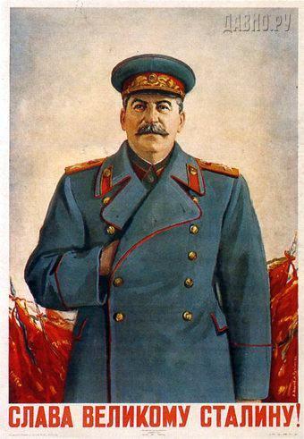 Stalin mit dem Freimaurerzeichen der Hand in der Jacke