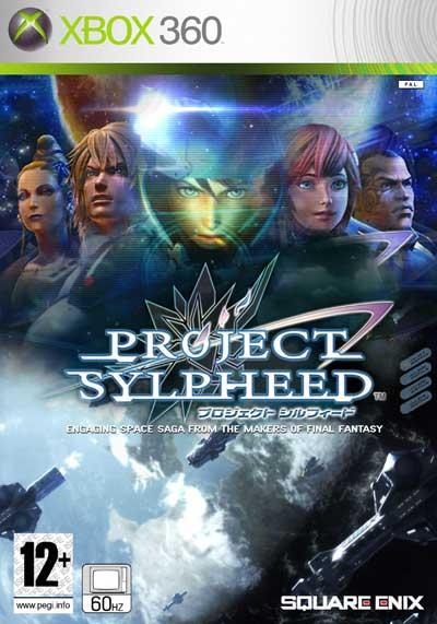 project_sylpheed_i59.jpg
