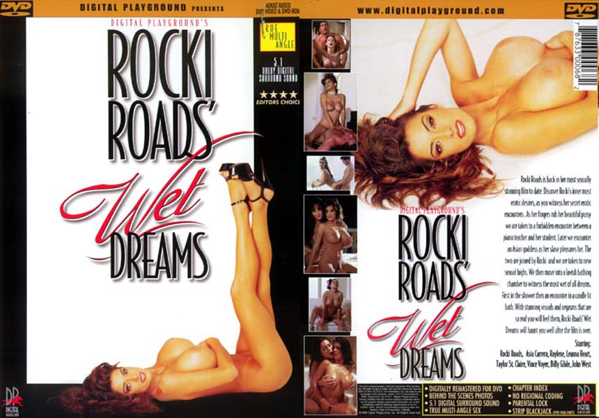rocki roads wet dreams