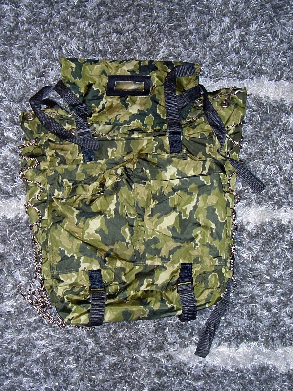 """Russian """"SMK' camouflage - Page 3 Rucksackqcl28"""