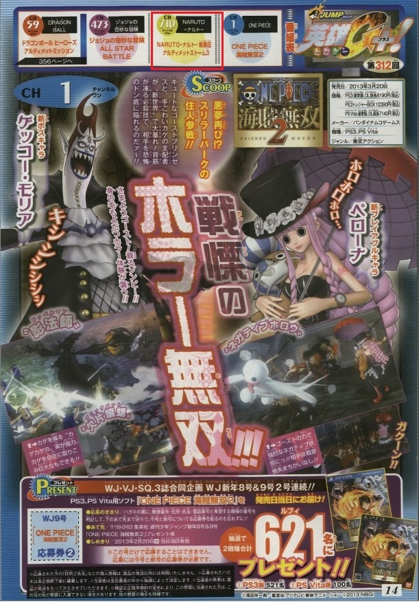 [Grand Line News] Tổng hợp thông tin liên quan đến One Piece S36cek4