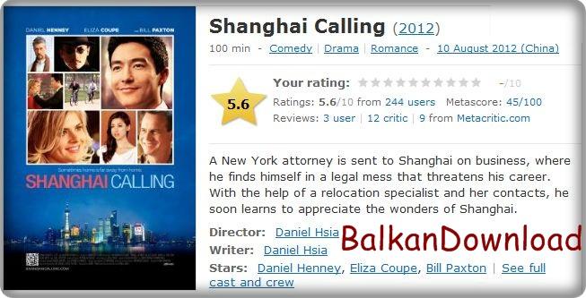 shanghaicalling2012imfhot6.jpg