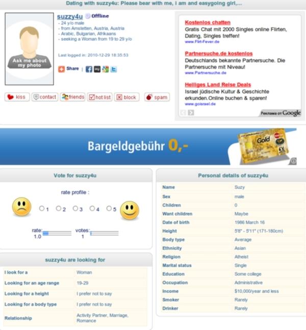 suzybaby10m_profile1lnyw.jpeg