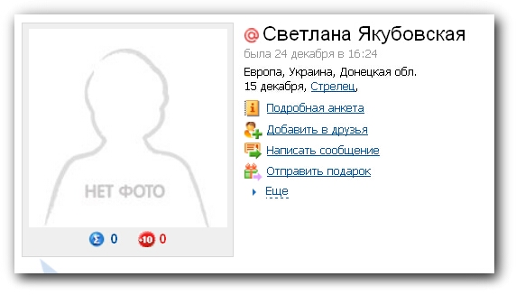 svet-girl_profilb80k.jpg