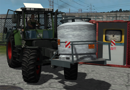 Mobil Fuel Tank