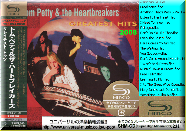 tom petty greatest hits cover. Greatest Hits • FLAC